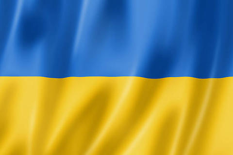 Ukraine postal codes list